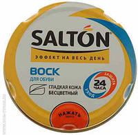 SALTON Воск для обуви для гладкой кожи Бесцветный, 75 г