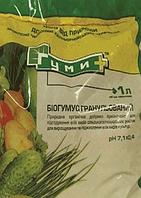 """Биогумус """"Гумигран-2"""" гранулированный с добавлением природных фосфоритов, 1 л"""