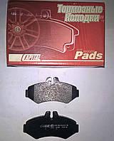Тормозные колодки задние Volkswagen LT (система Bosch)