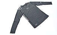 Компрессионная мужская футболка с длинным рукавом Under Armour  (PL, р-р M-3XL,темно-серый)