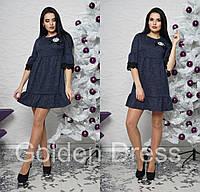 Женское модное платье трикотаж и брошь с рюшами и кружевом (2 цвета)