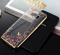 Чехол с цветами и стразами SAMSUNG S8 plus (G955) (Gold)