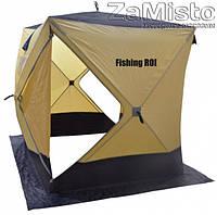 Палатка зимняя Fishing ROI Куб (1,5х1,5м) beige-dark