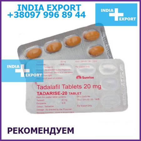 Сиалис | TADARISE 20 мг | Тадалафил | 10 таб  - возбудитель мужской cialis