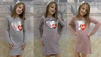 """Тёплое детское платье """"Love me"""" (р.34-42), фото 1"""