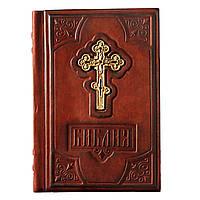 Библия с комментариями и приложениями в синодальном переводе