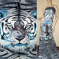 Атласная ткань стрейч серый голубой рапорт тигры атлас
