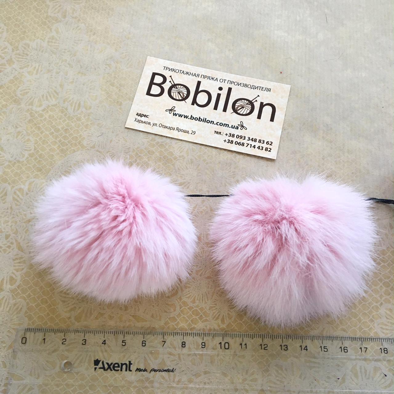 Меховые помпоны из меха кролика, цвет нежно-розовый
