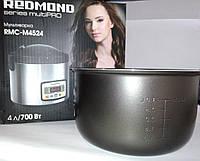 Чаша (кастрюля) для мультиварки Redmond RMC-M4515, RMC-M4524. RB-C400