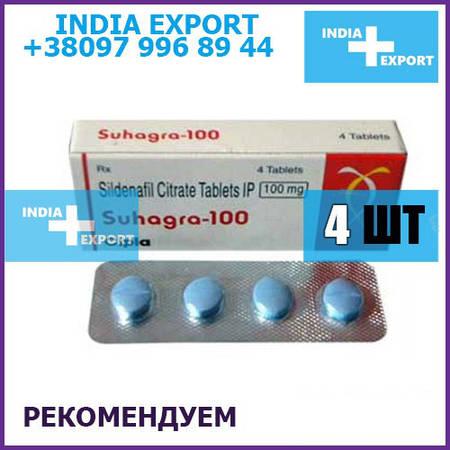 Оригинал Виагра Suhagra 100 мг Силденафил 4 таблетки