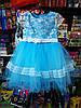 Голубое бальное платье для девочки до 3 лет