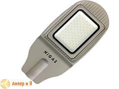 Світильники вуличні, світлодіодні LED, ліхтарі