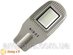 Вуличний світлодіодний світильник LED-NGS-21 30W 3600Lm IP65 NIGAS