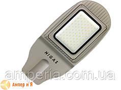 Уличный светодиодный светильник LED-NGS-21 50W 6000Lm IP65 NIGAS