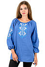 Сорочка вышиванка Украиночка_джинс, фото 3