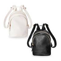 Обновление ассортимента женских рюкзаков! Поспеши