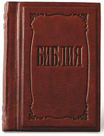 Библия малая с параллельными местами и приложением