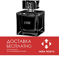 Jose Eisenberg J'Ose 100 ml