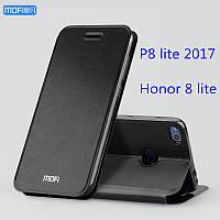 Чехол книжка MOFI для Huawei P8 lite 2017