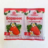 Краситель сухой пищевой Украса - Красный 5 грамм