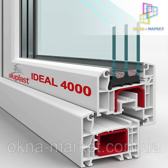 Металлопластиковые окна Aluplast 4000