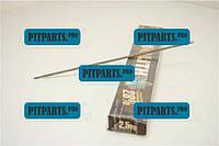 Электроды сварочные Монолит 3мм 2,5кг  (АНО-36)