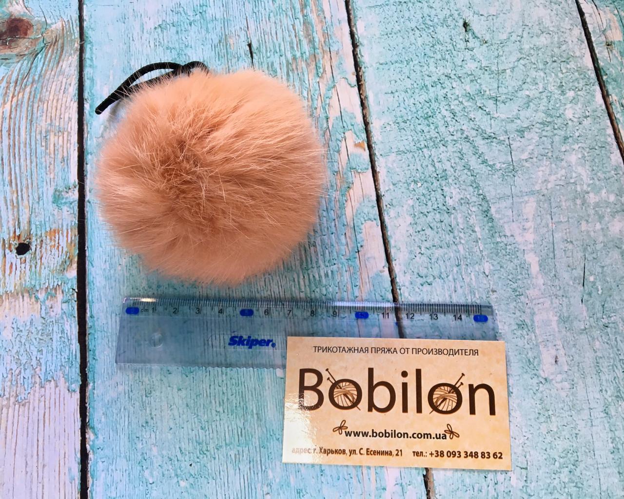 Меховые помпоны из меха кролика, цвет персик