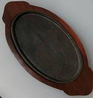 Сковорода чугун на деревянной подставке овал 270*165 мм