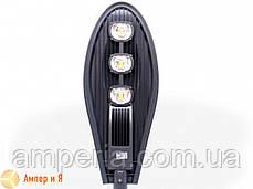 Светильник LED консольный LED-NGS-22 SOB ECO 3*50Вт NIGAS, фото 2