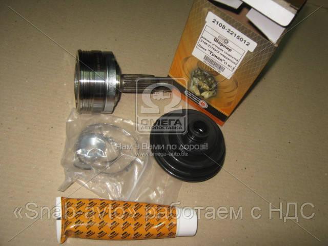 Шарнир /граната/ ВАЗ 2108-2110 наружный Люкс (производство ТРИАЛ) (арт. 2108-2215012-01), ADHZX