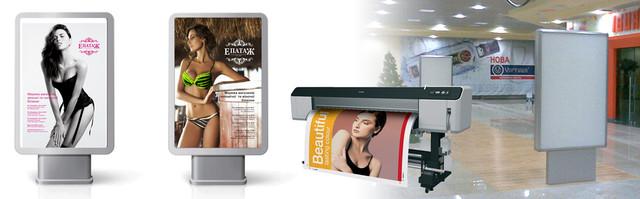 широкоформатная печать наружной рекламі ситилайт, ситик