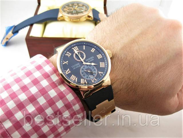 Часы Ulysse Nardin LELOCLE 45mm (механика) black/gold. Класс: ELITE.
