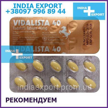 Cialis | Видалиста 40 мг | Tadalafil | 10 таб