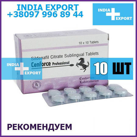 Viagra | Cenforce Professional | Sildenafil | 10 таб