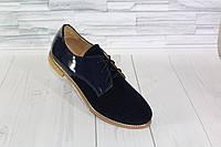 Классические туфли. Натуральная кожа. Туфли женские 1625