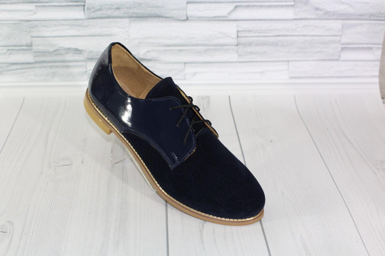 Классические туфли. Натуральная кожа. Туфли женские 1625 41 р - Интернет  магазин обуви от 17c4fab7ec8