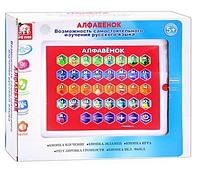 Развивающий планшет «Алфавенок» (A 43008) (Н)
