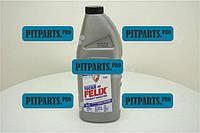 Тосол (Антифриз)  1кг FELIX-40 (охлаждающая жидкость)  (t-45)