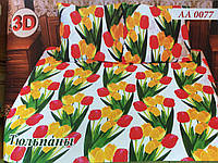 """Постельное белье Евро-размер """"Тюльпаны"""""""