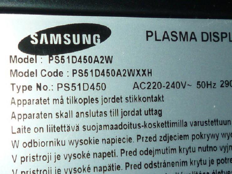 Платы от PDP TV Samsung PS51D450A2WXXH   поблочно, в комплекте (разбит экран).