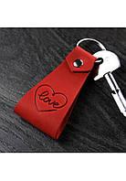 Кожаный брелок для ключей BlankNote BN-BK2-3-coral красный