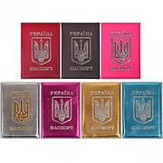 Обкладинка для паспорта «Україна-2»