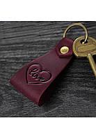 Кожаный брелок для ключей BlankNote BN-BK2-3-vin бордовый