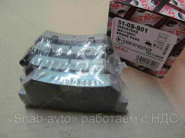 Комплект тормозных колодок, дисковый тормоз (производство ASHIKA) (арт. 51-0S-S01), ACHZX