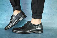 Мужские весенние классические туфли Broggues черные