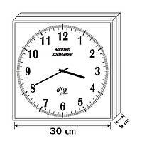 Часы вторичные стрелочные для помещений Миг-30