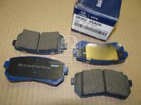 Колодки тормозные задние (диск) HYUNDAI I30 (Производство Mobis) 583022SA00, AFHZX