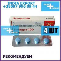 Виагра SUHAGRA 100 мг | Силденафил | 4 таб - возбудитель для мужчин, дженерик viagra