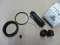 Ремкомплект, тормозной суппорт D4450 (Производство ERT) 400463