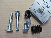 Комплект направляющей гильзы D7128C (производство ERT) (арт. 410098), AAHZX
